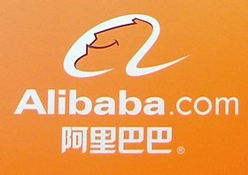 280px-Alibaba.com_(2008,_cropped)